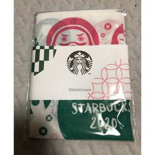 スターバックスコーヒー(Starbucks Coffee)のスターバックス てぬぐい 2020(その他)