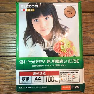 エレコム(ELECOM)のELECOM EJK-NANA4100(その他)