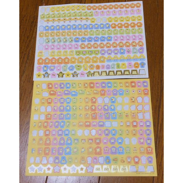 ポムポムプリン(ポムポムプリン)のポムポムプリン  シール5種 エンタメ/ホビーのおもちゃ/ぬいぐるみ(キャラクターグッズ)の商品写真