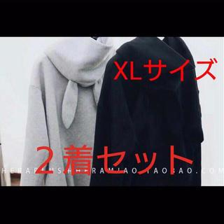 【限定SALE】うさみみパーカーセット(XL) オルチャン(パーカー)