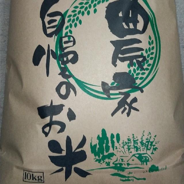 訳有り令和元年栃木県産マンゲツモチ玄米10キロ 食品/飲料/酒の食品(米/穀物)の商品写真
