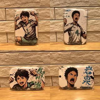 SEGA - 青葉城西3年  ハイキュー スクエア型缶バッジ~歓喜の鼓動~  4種セット