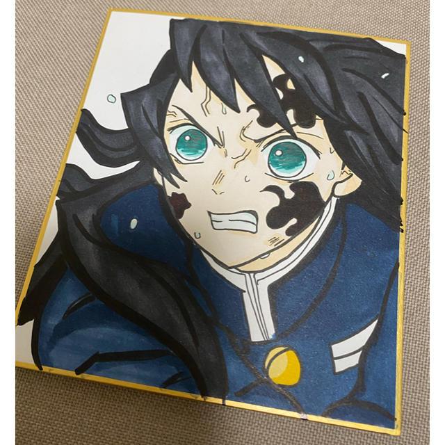 鬼滅の刃 イラスト エンタメ/ホビーのおもちゃ/ぬいぐるみ(キャラクターグッズ)の商品写真