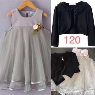 チュールワンピース ドレス 女の子120 誕生日 発表会 結婚式 カーディガン(ドレス/フォーマル)