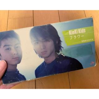 キンキキッズ(KinKi Kids)のKinKi Kids フラワー(アイドルグッズ)