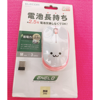 エレコム(ELECOM)のワイヤレスマウス エレコム6カラー(PC周辺機器)