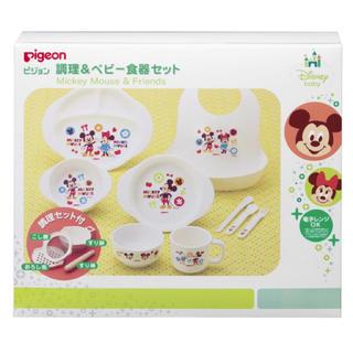 ディズニー(Disney)のPigeon 調理&ベビー食器セット(離乳食器セット)