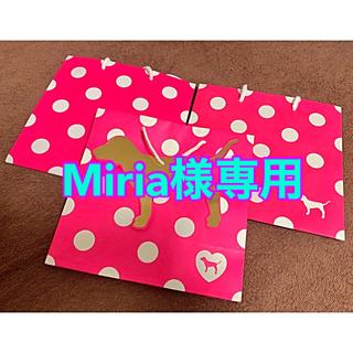 ヴィクトリアズシークレット(Victoria's Secret)のPINK ショッパー 紙袋 【限定カード付】Victoria's Secret(ショップ袋)