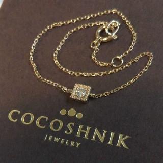 ココシュニック(COCOSHNIK)のココシュニック K10 ブレスレット ダイヤモンド スクエア ハサミ留め 美品(ブレスレット/バングル)