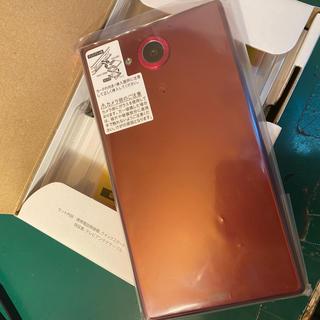 アクオス(AQUOS)の新品未使用品 Simフリー シャープAquos Xx  404sh レッド(スマートフォン本体)