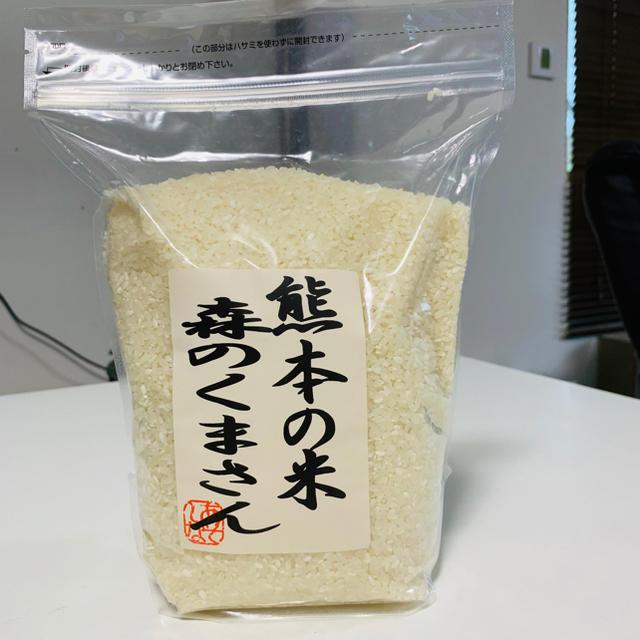 令和元年新米 熊本県産 高級3銘柄食べ比べセット 合計6キロ 食品/飲料/酒の食品(米/穀物)の商品写真