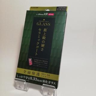 iPhone11 iPhone XR ガラスフィルム ブラック(保護フィルム)