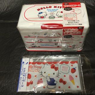 サンリオ - サンリオ キティ マスクケース 収納 スライダーケース 新品
