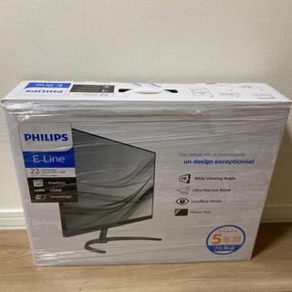 PHILIPS - PHILIPS モニター 221E9/11  21.5インチ