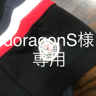 モンクレール(MONCLER)のモンクレール Tシャツ ブラック(Tシャツ(半袖/袖なし))