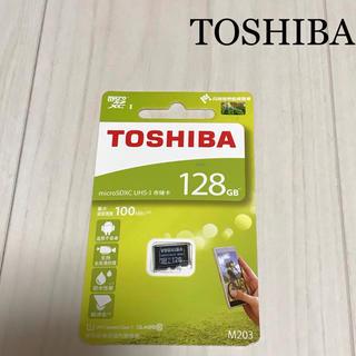 トウシバ(東芝)の★ 東芝 microSDXCカード(PC周辺機器)