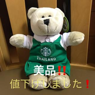 Starbucks Coffee - [美品] スターバックス バリスタ ベアリスタ
