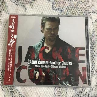 【未開封】映画「ジャッキー・コーガン」インスパイアアルバム サンプルCD(映画音楽)