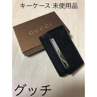 Gucci - 未使用品 グッチ6連キーケース 極美品