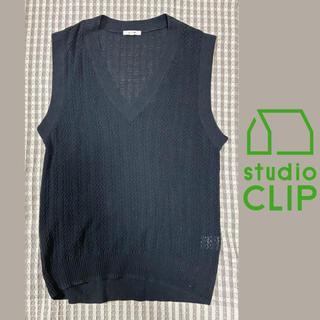 スタディオクリップ(STUDIO CLIP)の人気のstudio CLIP‼️スタディオクリップ ニット ベスト Vネック(ベスト/ジレ)