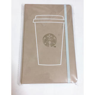 スターバックスコーヒー(Starbucks Coffee)のスターバックス 2020 スケジュール帳 4月始まり(カレンダー/スケジュール)