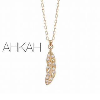 AHKAH - ◆現行品◆【AHKAH】K18 ウイングスイングネックレス(s/ロング)