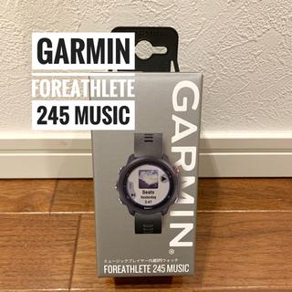 GARMIN - ガーミンForeAthlete 245MUSIC《国内正規品》