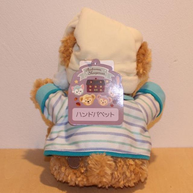 ダッフィー(ダッフィー)のダッフィーのオータムスリープオーバー ハンドパペット エンタメ/ホビーのおもちゃ/ぬいぐるみ(ぬいぐるみ)の商品写真