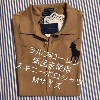 Ralph Lauren - ラルフローレン 新品未使用 スキニーポロシャツ Mサイズ