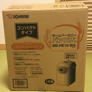 象印 - 象印 ホームベーカリーパンくらぶ/BB-HE10-WA