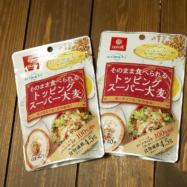 はくばく  そのまま食べられる トッピングスーパー大麦 食品/飲料/酒の食品(米/穀物)の商品写真