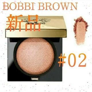 BOBBI BROWN - 【新品】リュクスアイシャドウ リッチメタル 02
