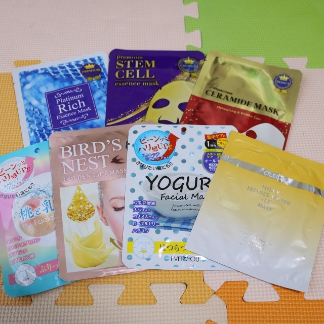 Carelage 使い捨て マスク 個 包装 ふつう サイズ 、 マスク ギャップ