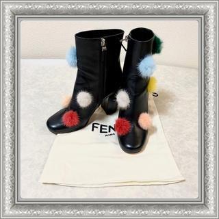 フェンディ(FENDI)のFENDI フェンディ ブーツ レザー ミンクファー マルチカラー 黒 37(ブーツ)