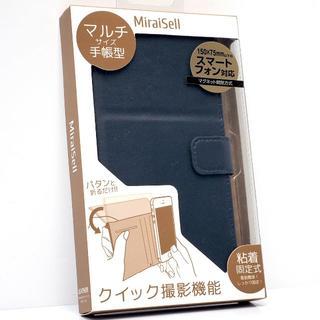 スマートフォン 汎用 手帳型 マルチカバー ネイビー(モバイルケース/カバー)