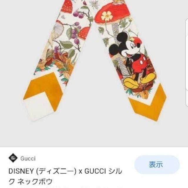 シャネルiphone6ケース本物スーパーコピー,シャネルキーケースコピー(N級品)専門店!