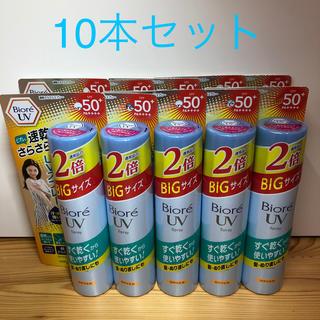 ビオレ(Biore)のビオレ UV 速乾さらさらスプレー SPF50+ 大容量 150g 10本セット(日焼け止め/サンオイル)