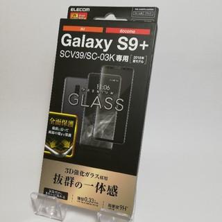 Galaxy S9+ SCV39 SC-03K ガラスフィルム ブラック(保護フィルム)