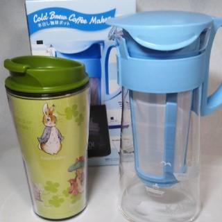 カルディ KALDI水出しコーヒーポット(容器)