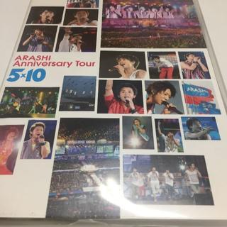 アラシ(嵐)の【訳あり割引】嵐 ARASHI Anniversary Tour 5×10 (アイドル)