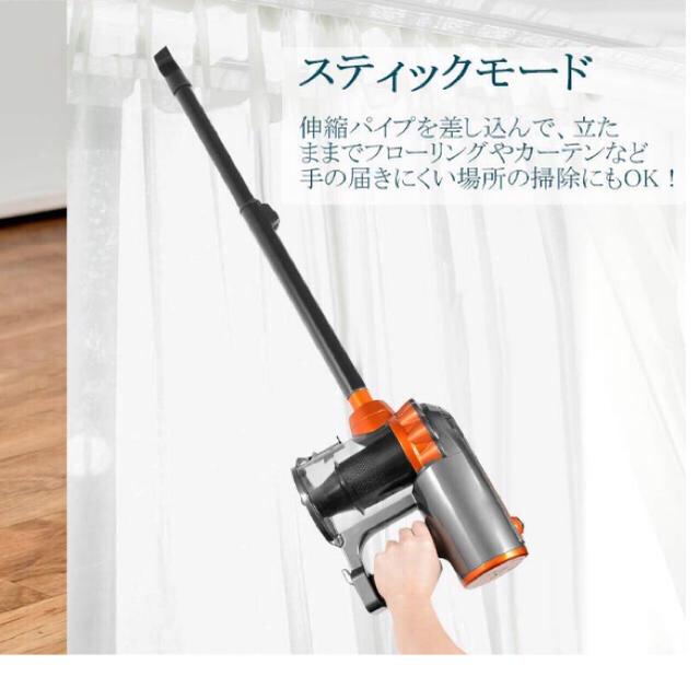 サイクロン掃除機 スマホ/家電/カメラの生活家電(掃除機)の商品写真