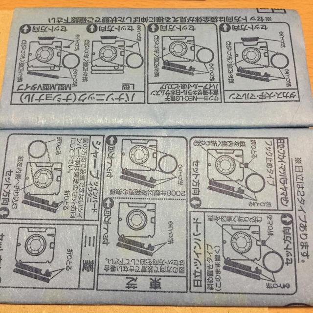 掃除機フィルター 各メーカー対応  6枚 スマホ/家電/カメラの生活家電(掃除機)の商品写真