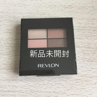 REVLON - 新品未開封♡レブロン アイグローシャドウ