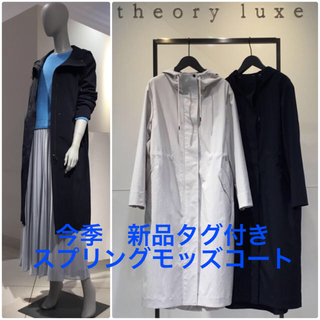 Theory luxe - 今季 新品タグ付き  theory luxe ロング丈スプリングモッズコート 紺