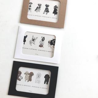 フランフラン(Francfranc)のオリジナルデザインポストカード(カード/レター/ラッピング)