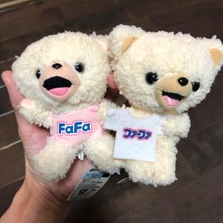 fur fur - ファーファ ぬいぐるみ 2個セット