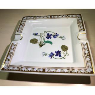 アビランド(Haviland)のHaviland アビランド  リモージュ  灰皿 1 フランス(灰皿)