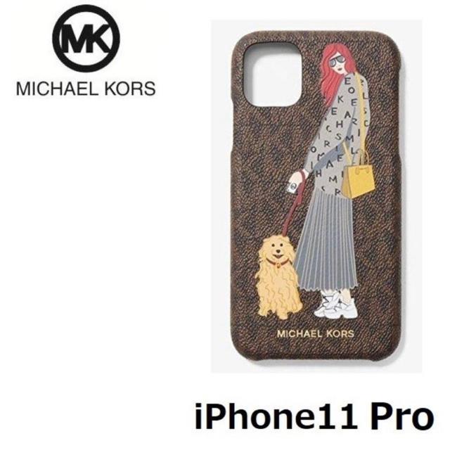 ヴィトン iPhoneX ケース 革製 、 ヴィトン iphone 7 ケース