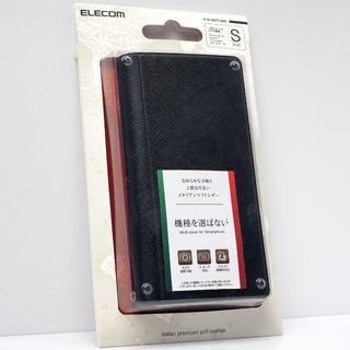 スマートフォン 汎用 手帳型 イタリアン マルチカバー Sサイズ 黒(モバイルケース/カバー)