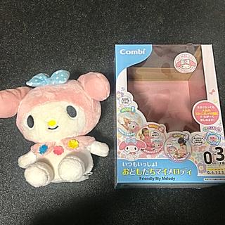 Combi おともだちマイメロディ(知育玩具)
